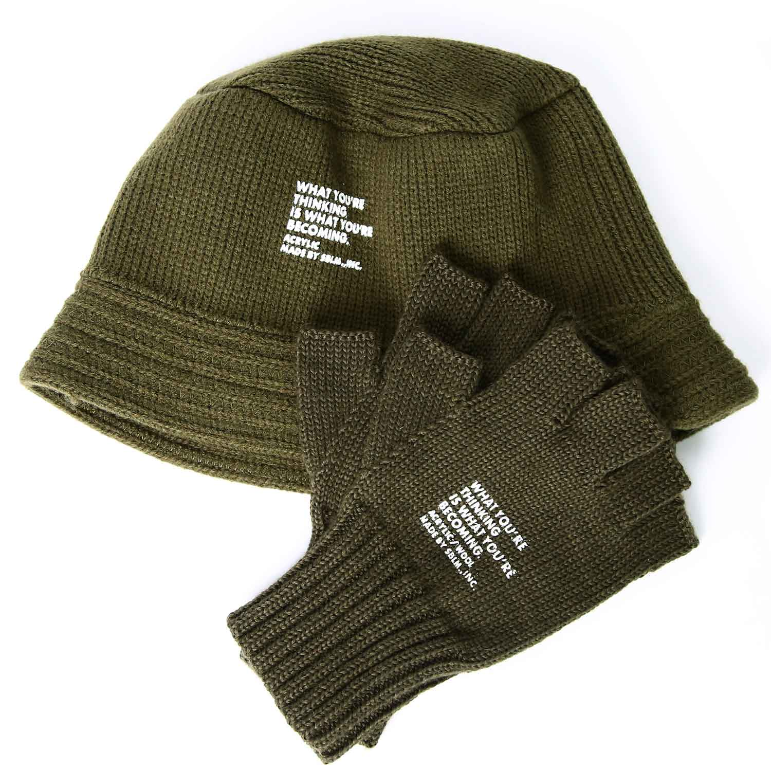 Military Glove And Hat Set - Olive Set
