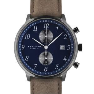 Armogan,Regalia - Blue Sapphire S44
