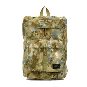 Backpack - Covert Desert